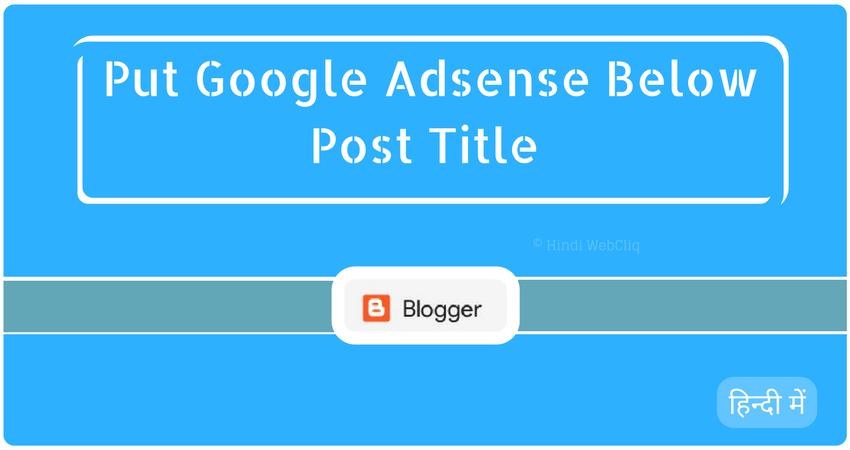 blogger blog adsense below post title